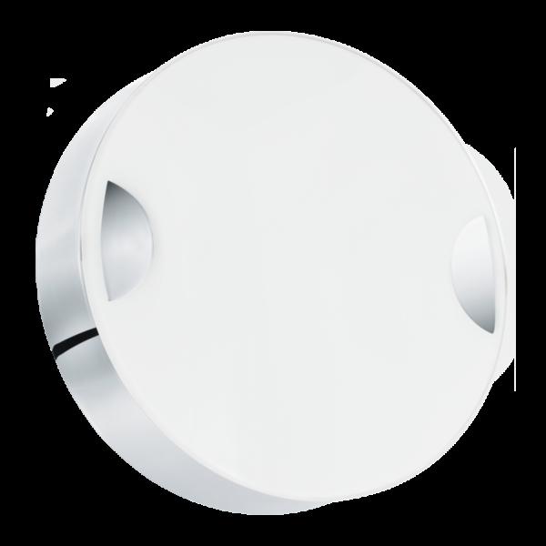 Cupella fali lámpa, króm/fehér