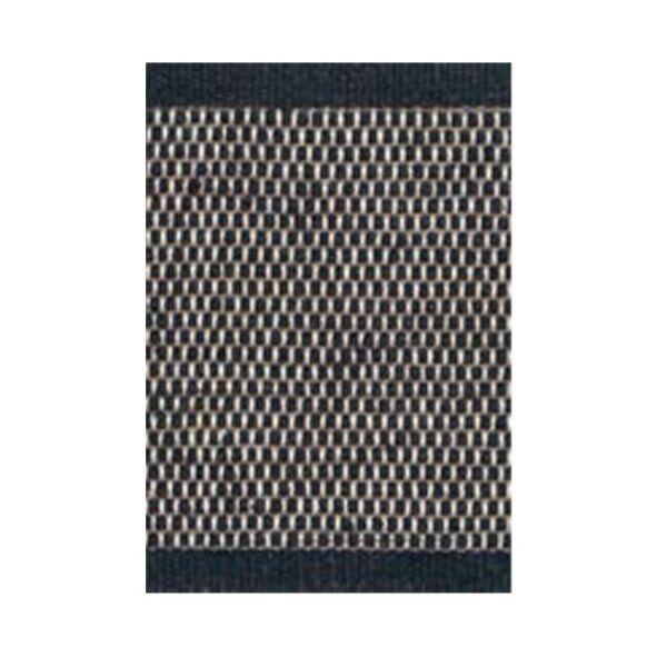 Asko szőnyeg fekete, 70x140cm